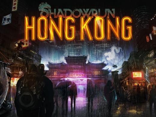 HongKongSplash